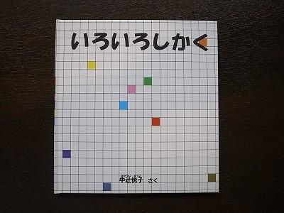 20130630 (2)