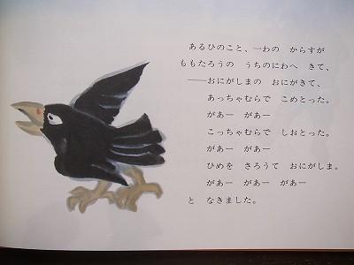 20130708 (4)