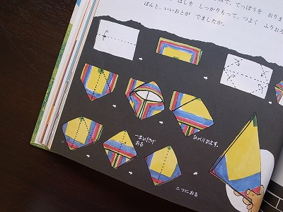 s-038.jpg
