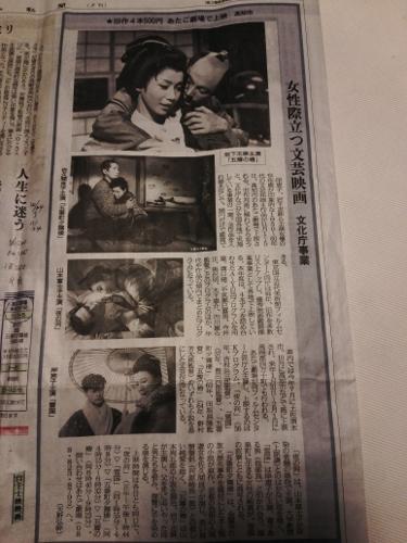 高知新聞記事