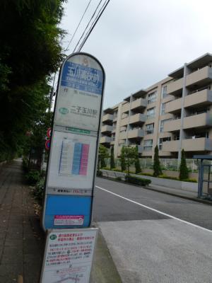 玉川高校バス停 6・24
