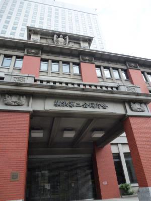 横浜合同庁舎 7・1