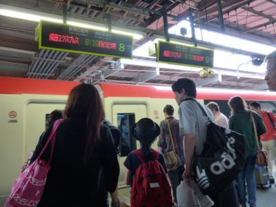 中欧旅行成田エクスプレス 7・21