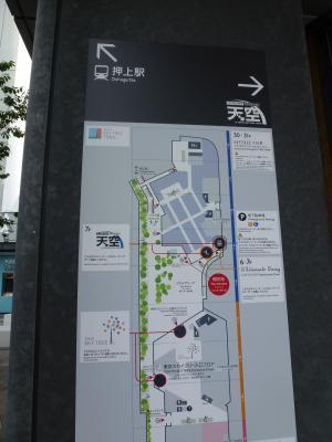 広場案内図 9・5