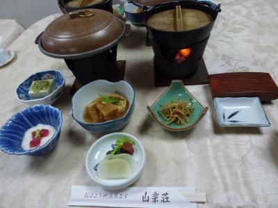 温泉朝食 9・9
