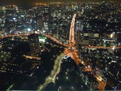 東京タワーから① 9・20