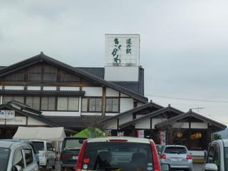 道の駅菊川 11・17