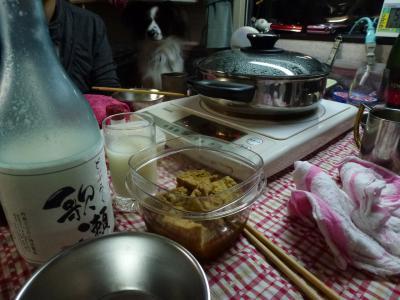 どぶろく歌瀬2012 12・16