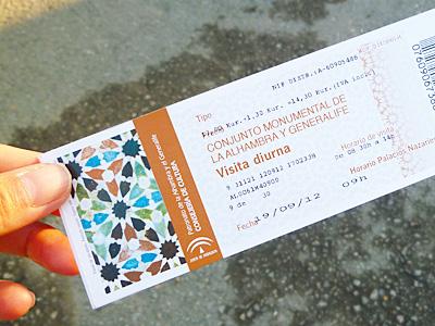 アルハンブラ宮殿のチケット