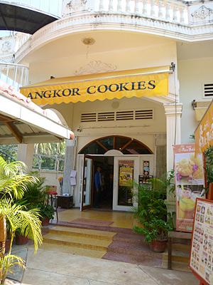アンコールクッキー(おみやげ屋さん)