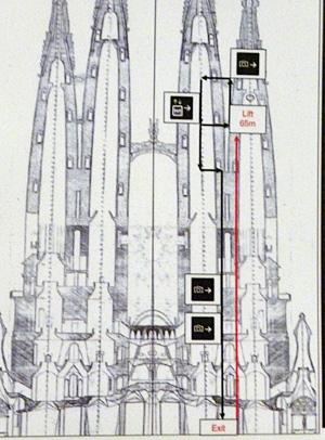 塔の説明図