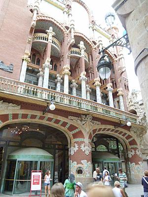 カタルーニャ音楽堂の正面ファサード