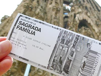 サグラダ・ファミリアのチケット