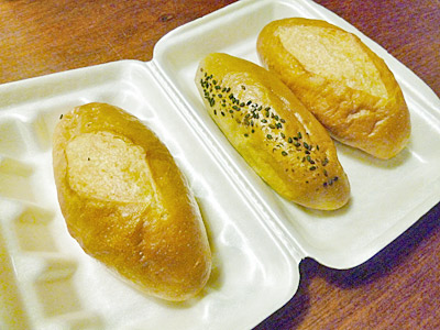持ち帰り用にしてもらったパン