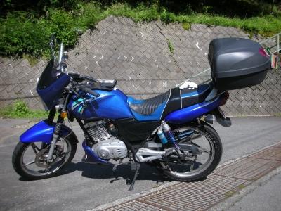 DSCN0426.jpg