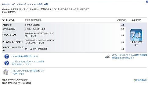 20120715_20120715225523.jpg