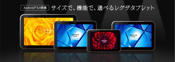 tablet_main3.jpg