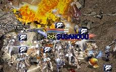 SUSANOOU3.png