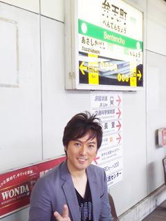 skurokawa2.jpg
