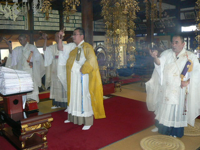 荒神様へ法楽祈祷する式衆