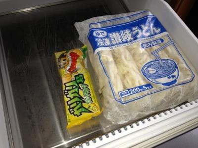 fc2blog_20121101123521053.jpg