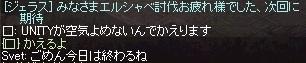 2_20130427013846.jpg