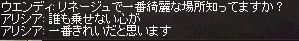 4_20121220151753.jpg