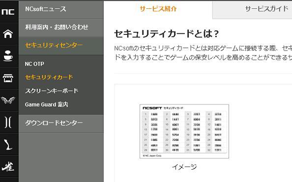 6_20121003094813.jpg