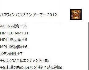 6_20121102102530.jpg