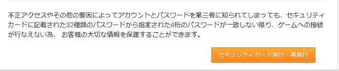 7_20121003094822.jpg