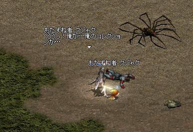 7_20121012075032.jpg