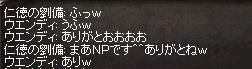 7_20121228084817.jpg
