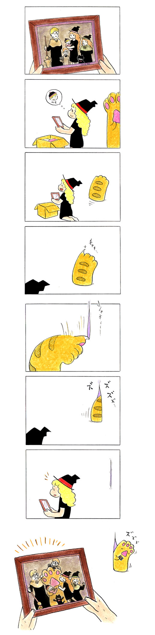 猫の手297