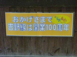 085_convert_20121208180723.jpg