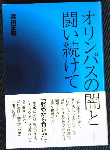 2012071900004_5.jpg