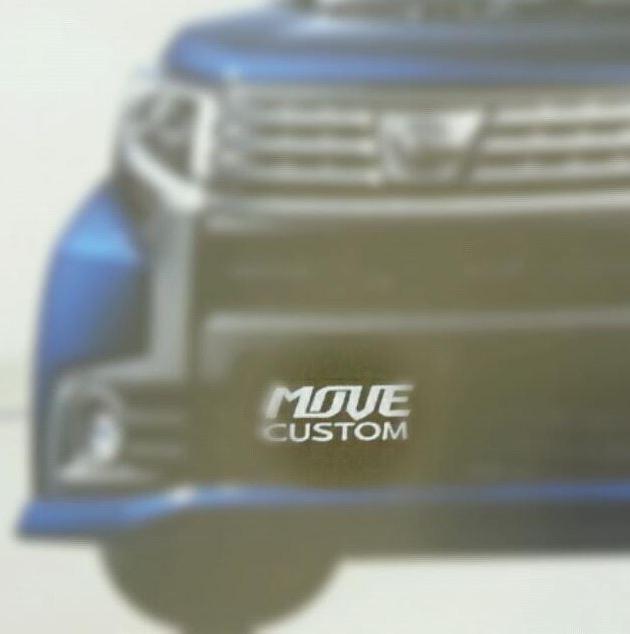 ダイハツ 新型ムーヴ 2015 03