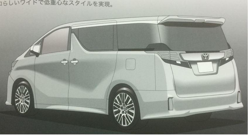 トヨタ 新型ヴェルファイア 2015 カタログ7