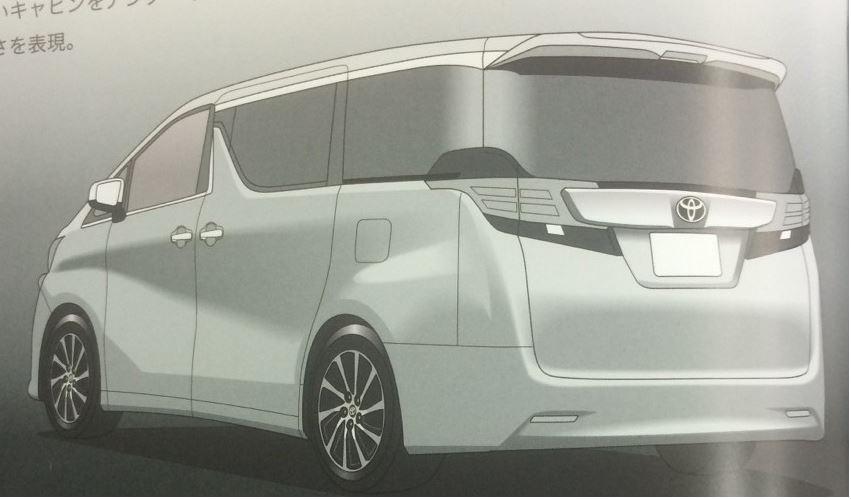 トヨタ 新型ヴェルファイア 2015 カタログ6