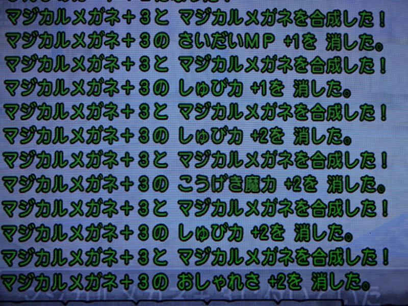 2014/11/10/リーネくたばれ