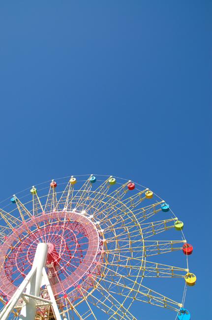 2010 BEST (19) blog
