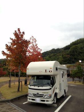 20121113iyoSA.jpg