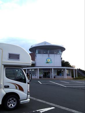 20121113-14佐田岬 019