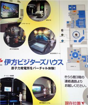 20121113-14佐田岬 020