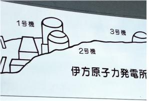 20121113-14佐田岬 037