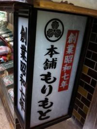 繧ゅj繧ゅ→繧医b縺朱、・convert_20120507113059