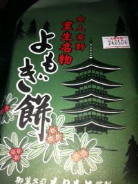 繧医b縺朱、・convert_20120507113238