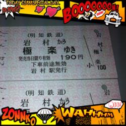 讌オ讌ス蛻・ャヲ__convert_20120611153814
