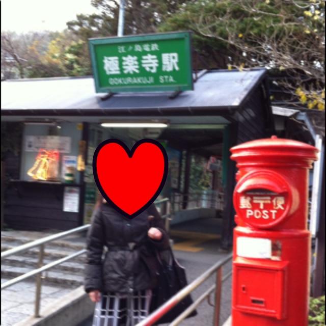 極楽寺駅_