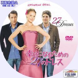 27Dresses_convert_20121211112826.jpg