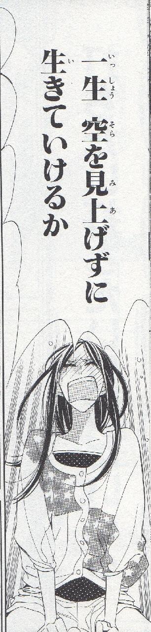 karasu32.jpg